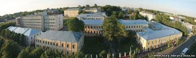 Костромской Государственный Университет  официальный сайт